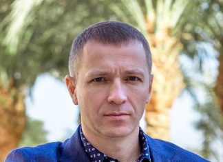 Сергеевич Алексей