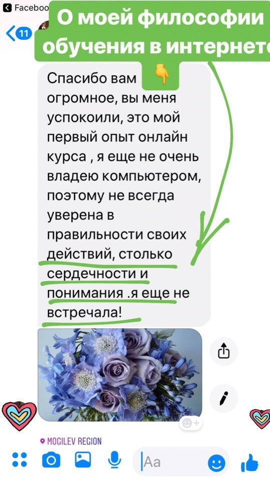 VMmDh49owBY
