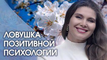 Светлана Тишкова, психолог, poznay.by, помощь, познай себя, развитие, саморазвитие